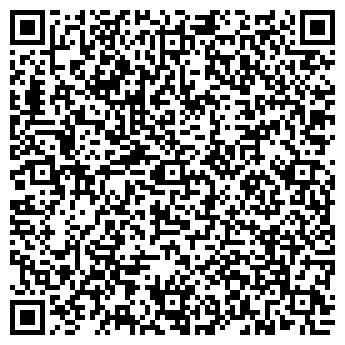 QR-код с контактной информацией организации ВАКО