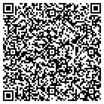 QR-код с контактной информацией организации ЛАРИКС