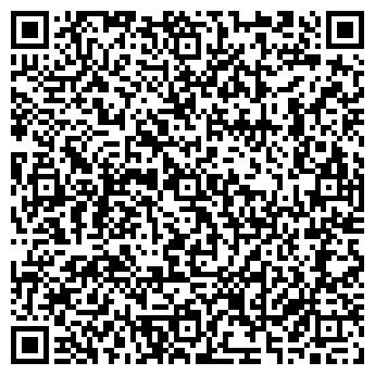 QR-код с контактной информацией организации ПРЕССА-ОНЛАЙН