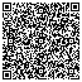 QR-код с контактной информацией организации АМИНЬЕВО