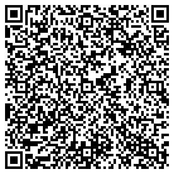 QR-код с контактной информацией организации АЛИТА ТД