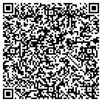 QR-код с контактной информацией организации ИНТЕРАГРОСИСТЕМЫ