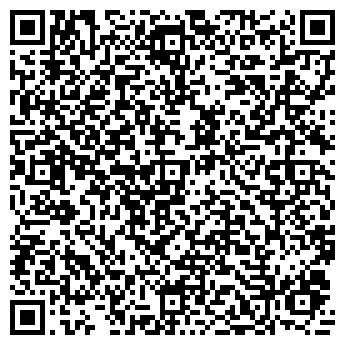 QR-код с контактной информацией организации ГЕАТОН