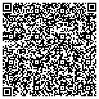 QR-код с контактной информацией организации ТОЙОТА ЦЕНТР ОТРАДНОЕ