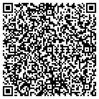 QR-код с контактной информацией организации ВЕЛЬ