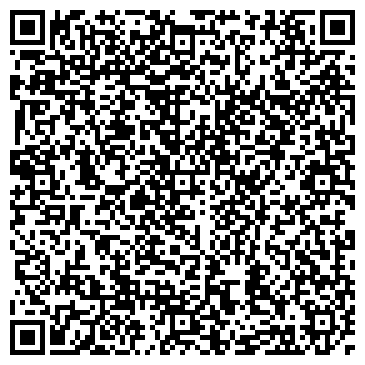QR-код с контактной информацией организации Солнечный, ОАО, Рязанский тепличный комбинат