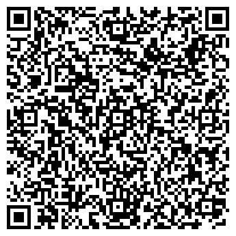 QR-код с контактной информацией организации ООО Эльбрус-гипс