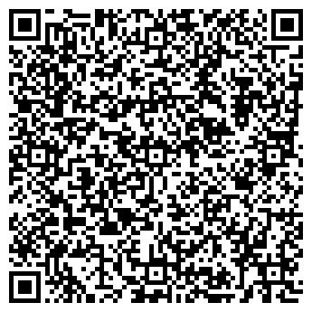 QR-код с контактной информацией организации ДИЗАЙН-БЮРО