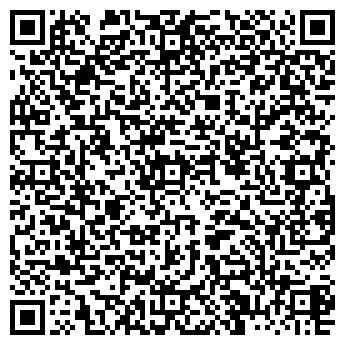 QR-код с контактной информацией организации CARNABY