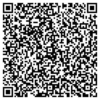 QR-код с контактной информацией организации РЕСУРС 2000