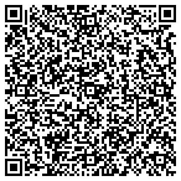 QR-код с контактной информацией организации ООО УИНСТРОЙ