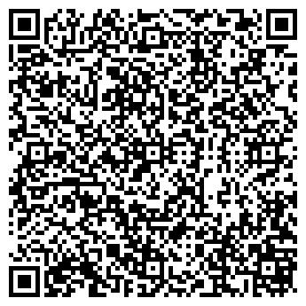 QR-код с контактной информацией организации ЭПОХА