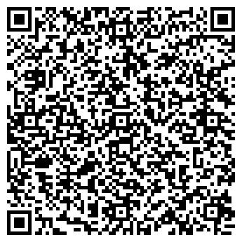 QR-код с контактной информацией организации HULSTA