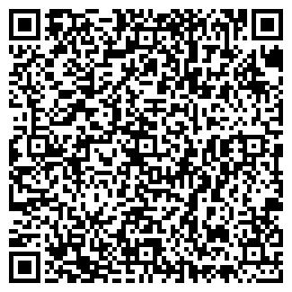 QR-код с контактной информацией организации ЗРИМО