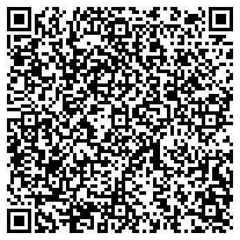QR-код с контактной информацией организации ГОЛИАФ