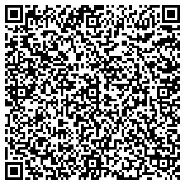 """QR-код с контактной информацией организации """"Парус"""""""