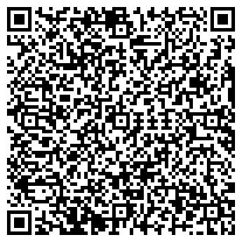 QR-код с контактной информацией организации ROUTE 66