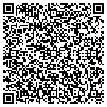 QR-код с контактной информацией организации Парк им. И. Якутова