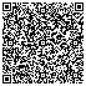 QR-код с контактной информацией организации ДУБЛЬ ФРЕЙГ