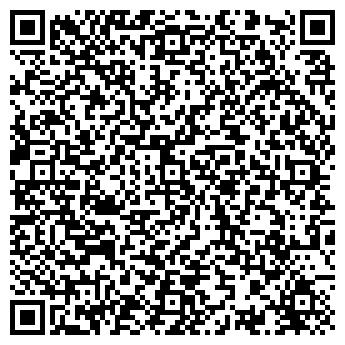 QR-код с контактной информацией организации ТЕХНОФАКТ