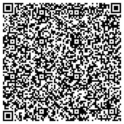 QR-код с контактной информацией организации Орсо Бруно, рекламно-производственная компания, Производственный цех