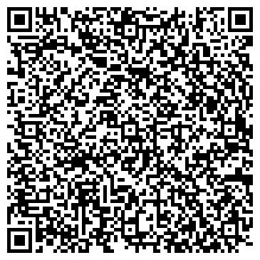 QR-код с контактной информацией организации ООО «Винчера»