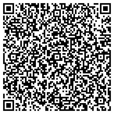 """QR-код с контактной информацией организации ЗАО «Компания Верле» ГК """"Водоучет"""""""