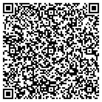 QR-код с контактной информацией организации 1