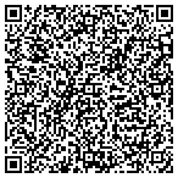 QR-код с контактной информацией организации Запятая