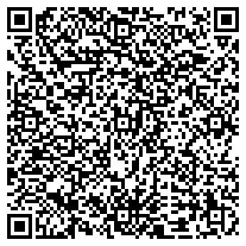 QR-код с контактной информацией организации КРАМБАМБУЛЯ