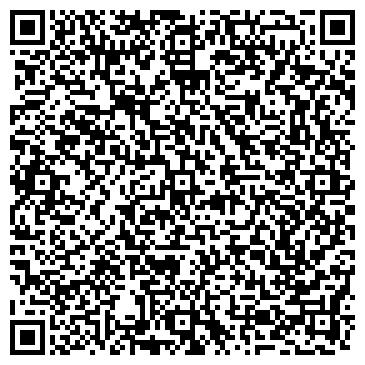 QR-код с контактной информацией организации ООО Центр стоматологии