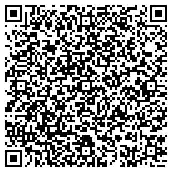 QR-код с контактной информацией организации ЛУИЗА