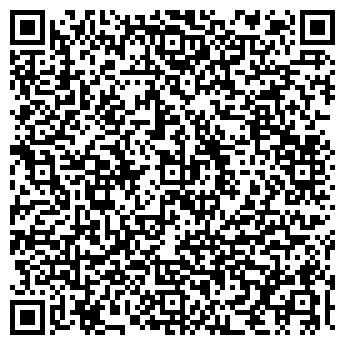 QR-код с контактной информацией организации ПРИЮТ СТРАННИКА