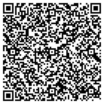 QR-код с контактной информацией организации АЛЕКСАНДРИ