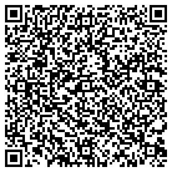 QR-код с контактной информацией организации ЛЮВЕРС