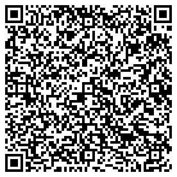 QR-код с контактной информацией организации ООО ТЕРРА СТАЙН