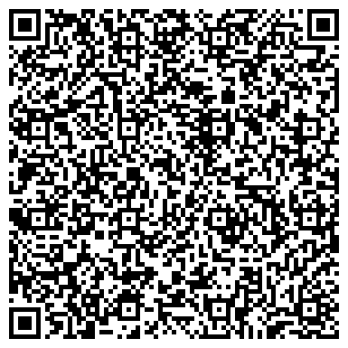 QR-код с контактной информацией организации Белорусские окна, торгово-производственная компания, Офис