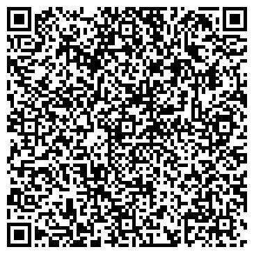 QR-код с контактной информацией организации ООО Бизнес-Плюс
