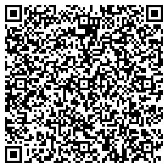 QR-код с контактной информацией организации ИНТЕРСЕРВИСКОМПЛЕКТ
