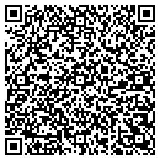 QR-код с контактной информацией организации RAINBOW