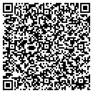 QR-код с контактной информацией организации КОЛИБРИС-4