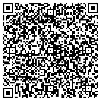 QR-код с контактной информацией организации АЛЬФА ПАК