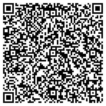 QR-код с контактной информацией организации ТД АЭРОСТАР