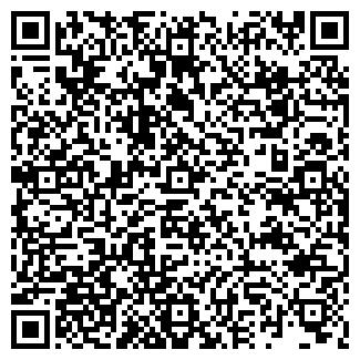 QR-код с контактной информацией организации АДАТ