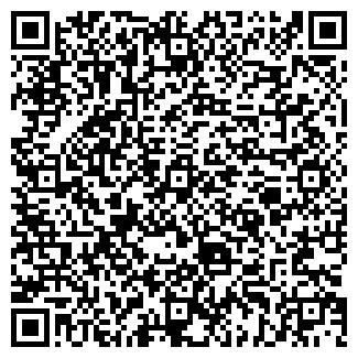 QR-код с контактной информацией организации ЮРФЕК