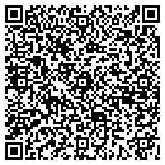 QR-код с контактной информацией организации ОФИСАП