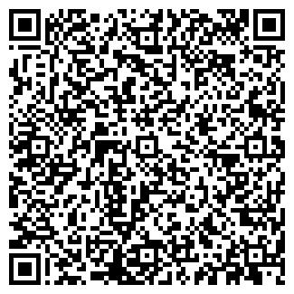 QR-код с контактной информацией организации GRANDAUM