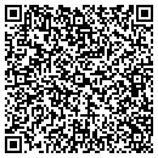 QR-код с контактной информацией организации ЭКСПОПРОДАКШН
