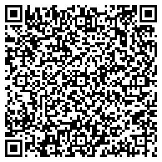 QR-код с контактной информацией организации КСЕРОКС И РАСПЕЧАТКА