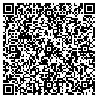 QR-код с контактной информацией организации ASTEC